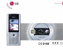 Сотовый Телефон LG B2150