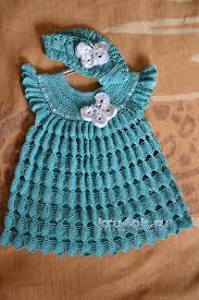 Vintage Crochet Baby Dress Pattern
