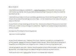 narrative essay on friendship narrative essay on friendship narrative essay on friendship