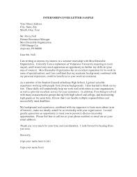 Cover Letter Sample For Internship The Letter Sample