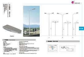Street Light Height Measurements Street Light Outdoor Lighting