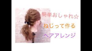 髪型 カタログ 個性的 Gojasu Utsukushidesu