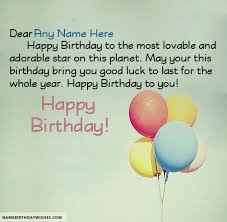 Create Happy Birthday Quotes With Name Photo Cool Good Birthday Quotes