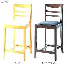creative high back bar stools high back bar stool chairs bar stool baby high chair high