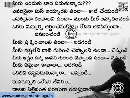 positive inspirational life quotes best famous quotes best positive inspirational life quotes best famous quotes best telugu inspirational quotes for face