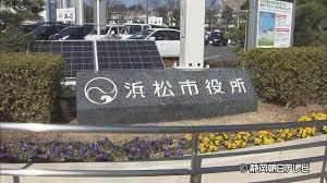 浜松 市 コロナ 速報