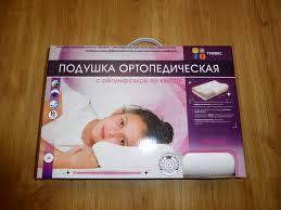 Обзор на <b>Подушка</b> ортопедическая <b>ТРИВЕС ТОП</b>-<b>150</b>, для детей ...