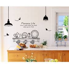 diy kitchen utensils erfly letter removable wall stickers art decal mural sy