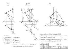 Контрольная работа № по разделу курса Начертательная геометрия  Рис 1