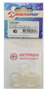 "<b>Прокладка силиконовая 3/4</b>"" MasterProf -<b>5</b> шт.- купить в Саратове ..."