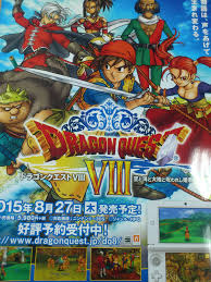 Dragon Quest Viii 3ds New Promo Poster With Screens Ps2