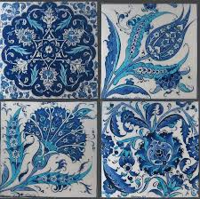 Turkish Art and Design part of the larger tradition of the Islamic ...