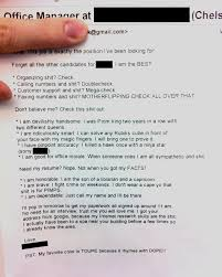 Best Resume Cover Letter Submitted Yet 9gag