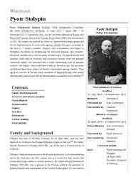 Pyotr Stolypin   Russian Empire   Russia