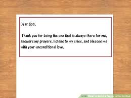 letter to god prayer your own letter to god a letter to god short  letter