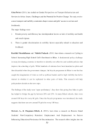 essay on child rights in hindi