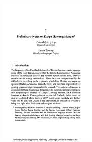 research paper on college college homework help and online  research paper on college