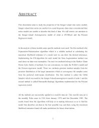 game addiction essay in tamil
