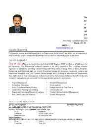 general engineer resume subramanyan cv qc engineer united arab emirates general contractor
