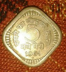 This Is One Of The Rarest Coin Of India It Has Market