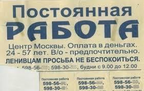 Дипломная работа спорттовары ВКонтакте В соответствии с Федеральным законом О занятости населения в Российской Федерации граждане обратившиеся в отделы трудоустройства ГКУ центров занятости
