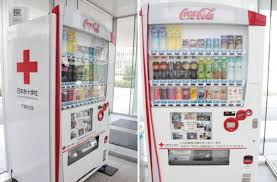 Fundraising Vending Machines Impressive Foodista The CocaCola Vending Machine Solicits Japanese Red Cross