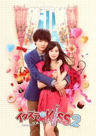 Love em asian 2