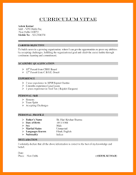Simple Cv Sample How Write A Simple Cv C V Form Resume Sample 1 Good Include 5 8
