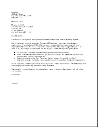 Best Short Cover Letters Short Cover Letters Examples Davidkarlsson