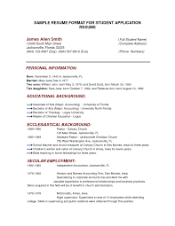 College Application Resume Example Examples Of Resumes High School