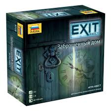 <b>Настольная игра ZVEZDA</b> EXIT-Квест. Заброшенный дом ...