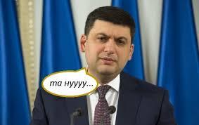 Позиція Італії в підтримці суверенітету України чітка і послідовна, - посол Чечиліа на зустрічі в МЗС - Цензор.НЕТ 7990