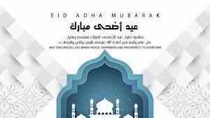 AL-FARAEE GROUP - عيد أضحى مبارك