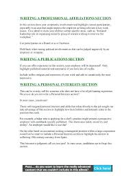 Personal Interests On Resumes When And How To List Personal Interests On Your Resumes Resume
