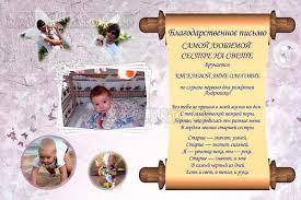 Диплом на день рождения для сестры Диплом для сестры Плакаты  Диплом для сестренки №2