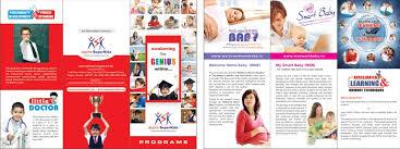 School Brochures Examples School Brochure Example 101greatbrochures