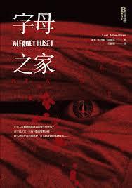 International Publications – <b>Jussi Adler Olsen</b>