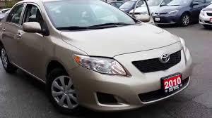 2010 Toyota Corolla CE Beige Automatic - YouTube