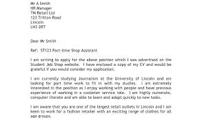 Cover Letter Format Samples Cover Letter For Position Sample