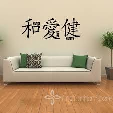 diy japanese bedroom decor. Diy Japanese Bedroom Decor. Vinyl Peace Love Health Handmade Housewares Wall Decal Sticker Home Decor