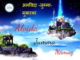 Junaid Name Beautiful Wallpaper Pc Desktop