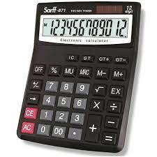 Sarff Hesap Makinesi Fiyatları