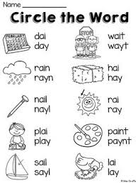 Phonics worksheets and online activities. Pin On Ai