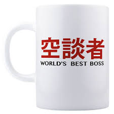 office coffee mugs. Image Is Loading Bad-Chinese-Translation-WORLD-039-S-BEST-BOSS- Office Coffee Mugs G