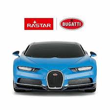 Find bugatti chiron from a vast selection of educational toys. Rastar Bugatti Veyron Chiron Rc Car 124 Scale Remote Control Toy Car Bugatti