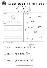 Brown Bear Brown Bear What Do You See Words Brown Bear Brown Bear What Do You See Theme Sight Words Worksheet