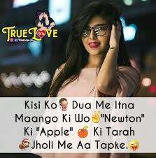 Truelove Truelovexd Trueloveia Trueloveia Truelove Truelovexd