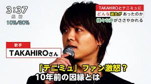 Exiletakahiro Vs テニミュファン勃発 それは10年前 説明
