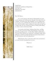 Cover Letter For Resume Interior Design Adriangatton Com