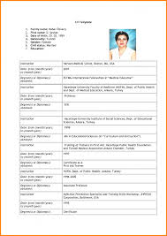 Fair Job Application Resume Format Sample In Download Ms Word
